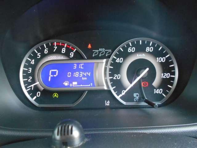 ハイウェイスター X Vセレクション 全周囲モニター LEDヘッドライト ABS ナビTV スマートキー メモリーナビ ETC バックモニター アルミホイール キーレス 盗難防止システム アイスト レーダーブレーキ ワンオナ 両側自動D(20枚目)