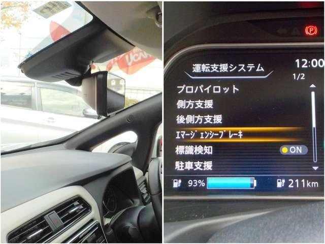 「日産」「リーフ」「コンパクトカー」「兵庫県」の中古車11