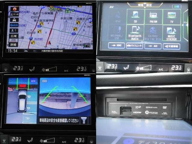 20Xi ブルーレイ・DVD再生可能メモリーナビ【MM519D-L】&フルセグ&プロパイ&インテリジェントアラウンドビューモニター&ETC&リモコンオートバックドア&前後シートヒーター&ドラレコ(5枚目)
