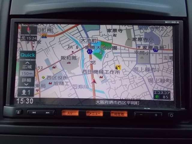 「日産」「ウイングロード」「ステーションワゴン」「大阪府」の中古車4