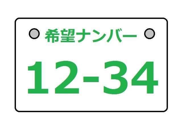 660 X エマージェンシーB+踏み間違い衝突防止A(23枚目)