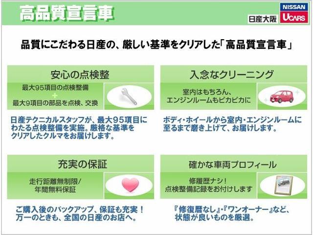 ハイウェイスター Xターボ 新品ナビ アラウンドビューモニター付き(27枚目)