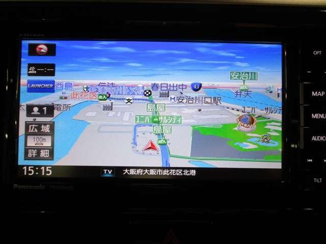 660 X Vセレクション Dレコ 全周囲モニター CD ナビTV メモリーナビ キーレス Bカメラ スマートキー WエアB アイドリングストップ ABS アルミホイール ワンセグ 記録簿 両側PSドア 踏み間違 オートエアコン(3枚目)