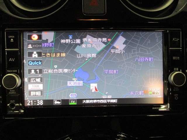 e-パワー X Vセレクション エマージェンシーB+踏み間違い衝突防止A(5枚目)