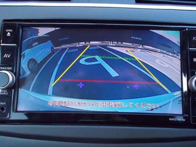 『バックビューモニター』は、Rレンジにいれると自走で作動し、スムースな駐車と安全確認をサポートします。