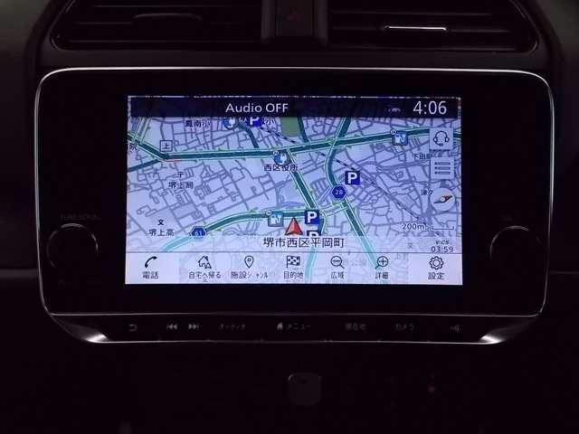 e+ G リーフ専用大画面ナビ&衝突被害軽減ブレーキ&踏み間違い防止&ETC&17インチAW&プロパイロット&プロパイロットパーキング&アラウンドモニター(5枚目)