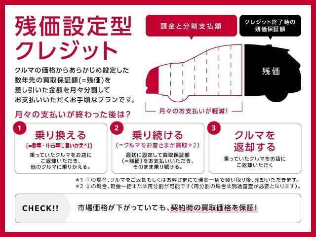 X 衝突軽減ブレーキ☆踏み間違い防止アシスト☆パナソニック製 9インチメモリーナビ☆バックビューモニター☆ETC(21枚目)