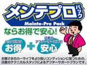 660 X エマージェンシーB+踏み間違い衝突防止A(21枚目)