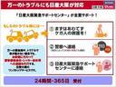 660 X エマージェンシーB+踏み間違い衝突防止A(28枚目)