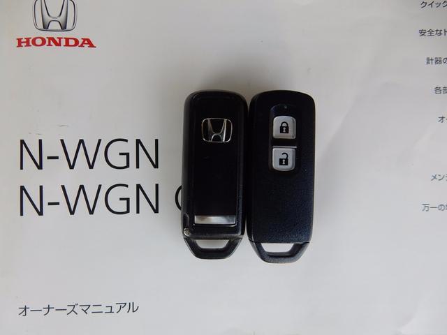 ホンダ N-WGN G ワンオーナー メモリーナビ ETC リアカメラ