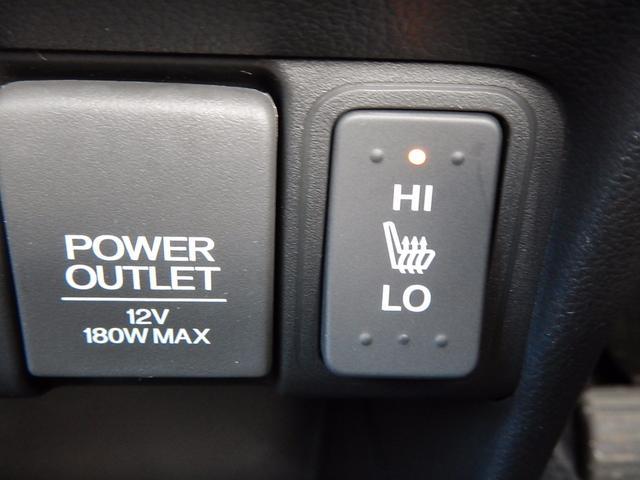 ホンダ N BOXカスタム G SSブラックスタイルパッケージ 自動ブレーキ