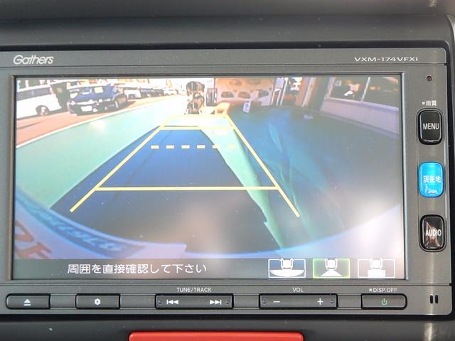 ホンダ N BOXカスタム G SSブラックスタイルパッケージ Mナビ 自動ブレーキ