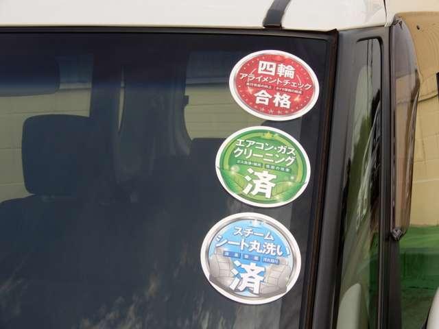 Gスペシャル CDデッキ スマートキー アルミ(20枚目)