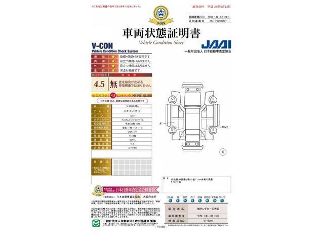 G・ターボLパッケージ メモリーナビ 衝突軽減装置 ワンオー(5枚目)
