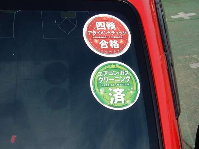 1.3 S HDDナビ リヤカメラ ワンオーナー車(19枚目)