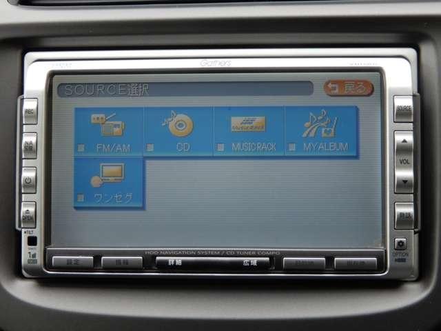 13G HDDナビ CDデッキ ワンセグ(4枚目)