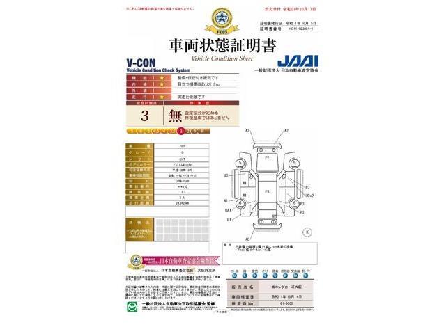 13G HDDナビ CDデッキ ワンセグ(5枚目)