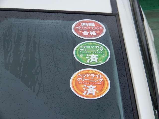 13G HDDナビ CDデッキ ワンセグ(18枚目)