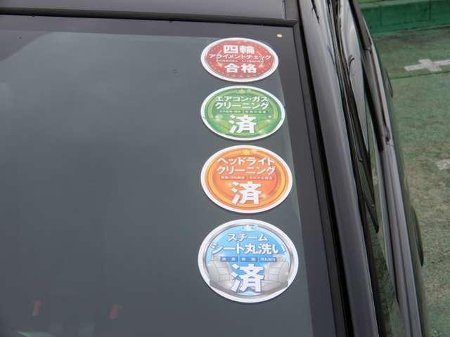 「ホンダ」「フィット」「コンパクトカー」「大阪府」の中古車18
