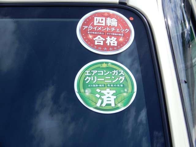 「ダイハツ」「エッセ」「軽自動車」「大阪府」の中古車18