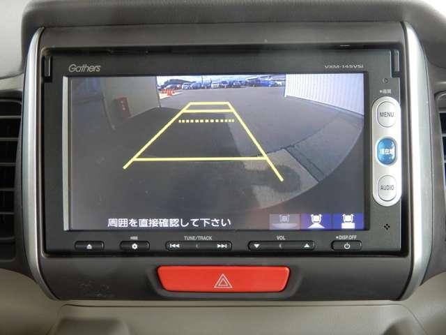 「ホンダ」「N-BOX+カスタム」「コンパクトカー」「大阪府」の中古車4