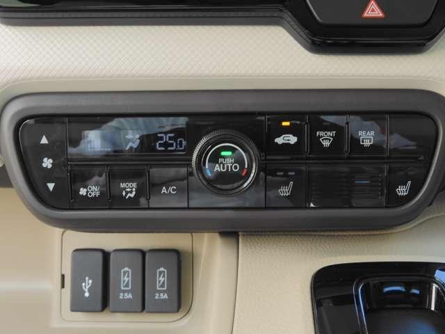 G・Lターボホンダセンシング 当社デモカー メモリーナビ 衝突軽減装置 両側電動スライドドア(17枚目)