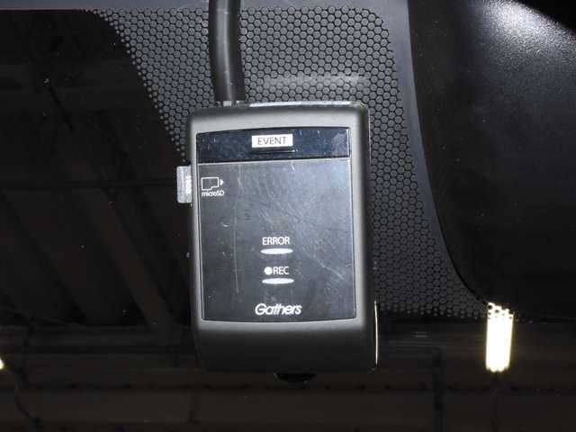 Lホンダセンシング ワンオーナー メモリーナビ リアカメラ 衝突軽減装置(18枚目)