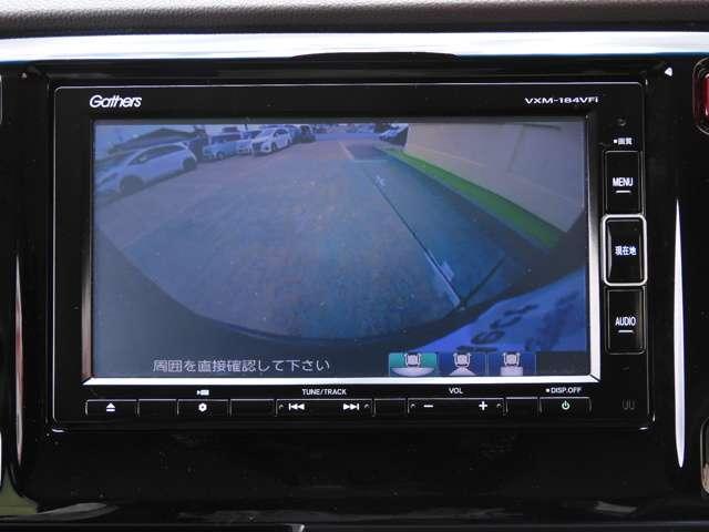 G SSパッケージ メモリーナビ リアカメラ 衝突軽減装置 ETC(17枚目)