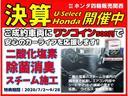 G・Lホンダセンシング ワンオーナー メモリーナビ バックカメラ 衝突軽減装置(4枚目)