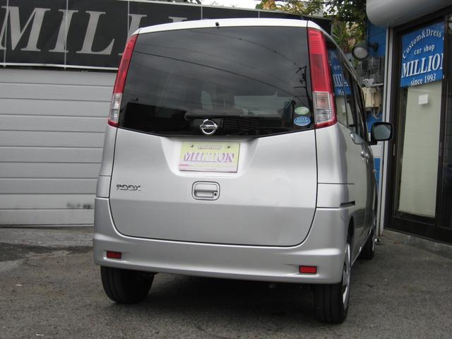 「日産」「ルークス」「コンパクトカー」「大阪府」の中古車6