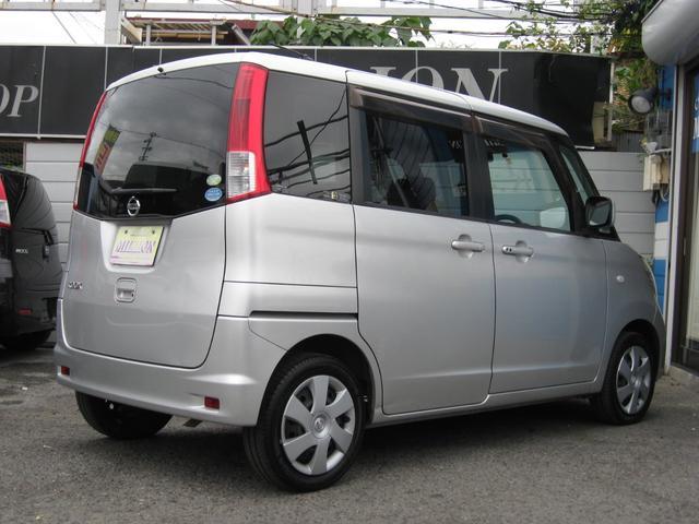 「日産」「ルークス」「コンパクトカー」「大阪府」の中古車7