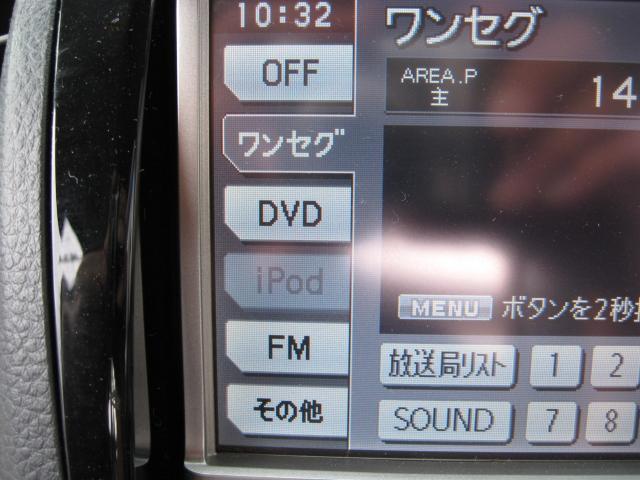 「日産」「ルークス」「コンパクトカー」「大阪府」の中古車14