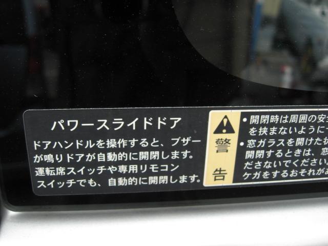 「日産」「ルークス」「コンパクトカー」「大阪府」の中古車21