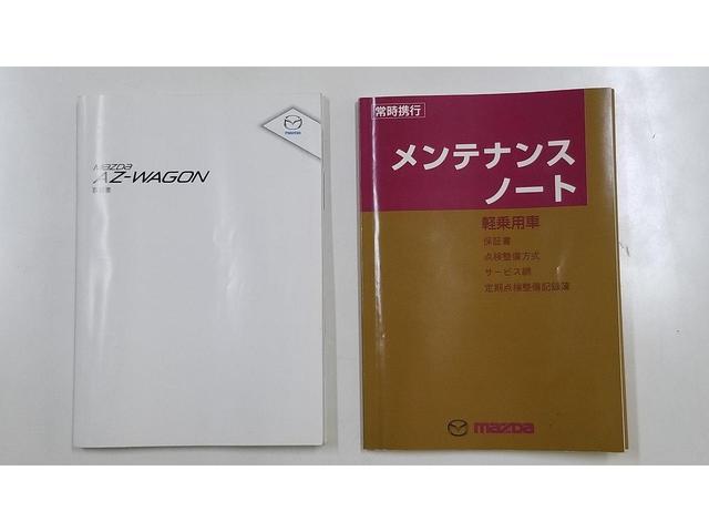 XSスペシャル スマートキー(19枚目)
