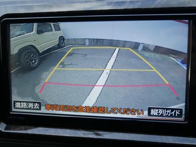 ☆バックカメラ装着車!【シフトをバックギヤにいれると、自動的にディスプレイがバックカメラ映像に切り替わります!駐車する際に重宝する装備です!ガイド付なので、女性の方でも安心してお乗り頂けます!】☆