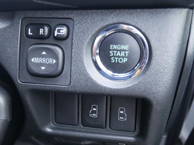 通常モデルのスーパーGL(S-GL)ではメーカーオプションのスマートキー&プッシュスタート。特別仕様車のダークプライムでは標準装備となっております。