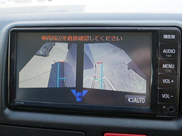 ロングDX 現行6型/9人乗り/ダブルエアコン/パノラミックビュー/クリアランスソナー/純正ナビ・ドライブレコーダー/ビルトインETC/保証継承渡し/セーフティセンス/ワンオーナー(45枚目)