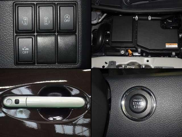 ワンタッチでエンジンスタート・ストップが可能なプッシュスタータです。