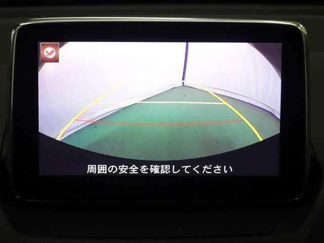 「マツダ」「デミオ」「コンパクトカー」「大阪府」の中古車8