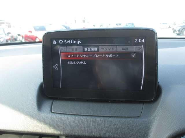 「マツダ」「デミオ」「コンパクトカー」「大阪府」の中古車11