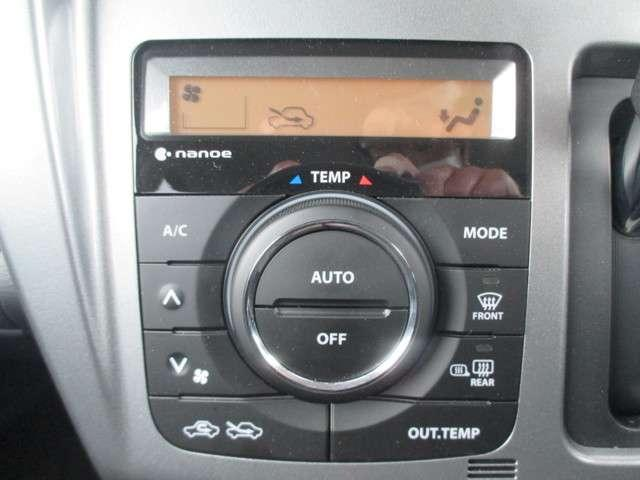 夏でも冬でも快適な室内温度を保つオートエアコンです。