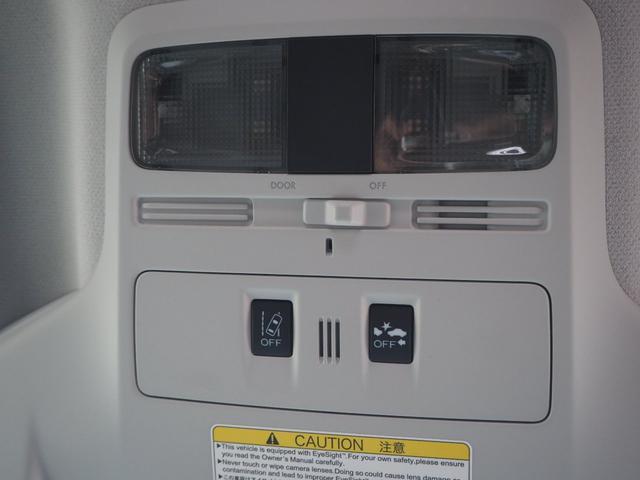 2.0i-L アイサイト レーダークルーズバックカメラ(24枚目)