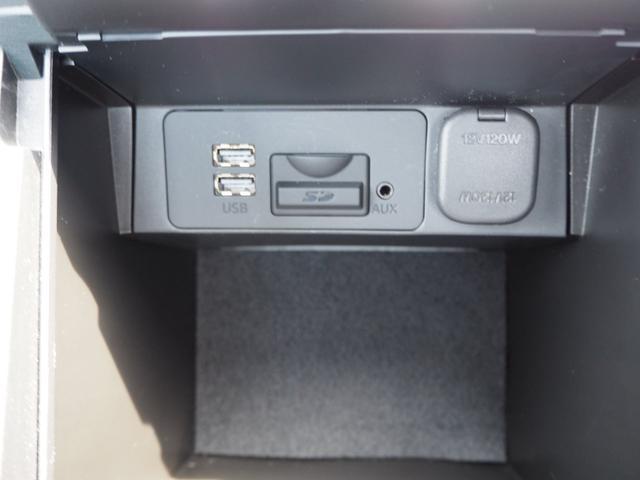 2.2XD Lパッケージ ディーゼルターボ サンルーフ バックカメラ(25枚目)