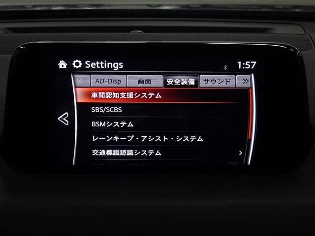2.2XDプロアクティブ ディーゼルターボ 4WD セカンドベンチシート(4枚目)