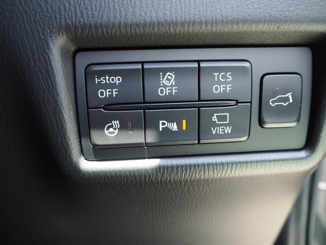 2.2XDプロアクティブ ディーゼルターボ 4WD セカンドベンチシート(23枚目)
