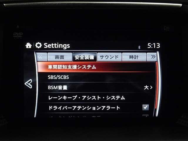 25S Lパッケージ 電動レザーシート レーダークルーズ(4枚目)
