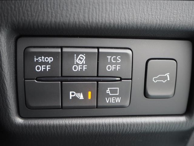 2.2XDプロアクティブ ディーゼルターボ レーダークルーズ 車線逸脱警報装置、障害物センサー 横滑り防止装置 360度ビューモニター シートヒーターハンドルヒーター 電動ハッチゲート(23枚目)