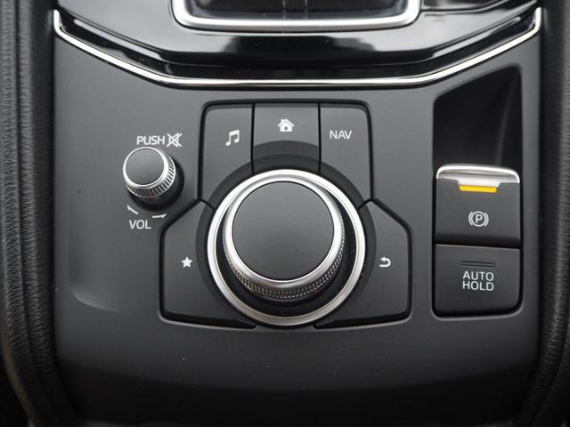 2.2XDプロアクティブ ディーゼルターボ レーダークルーズ 車線逸脱警報装置、障害物センサー 横滑り防止装置 360度ビューモニター シートヒーターハンドルヒーター 電動ハッチゲート(28枚目)