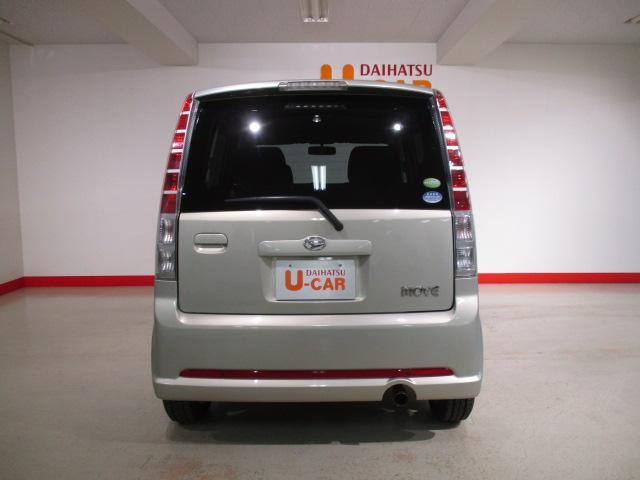 U-CAR泉佐野はダイハツディーラーの中古車センターです☆本体価格には車検・点検の整備費用が含まれており余計な整備費用はいただきません。