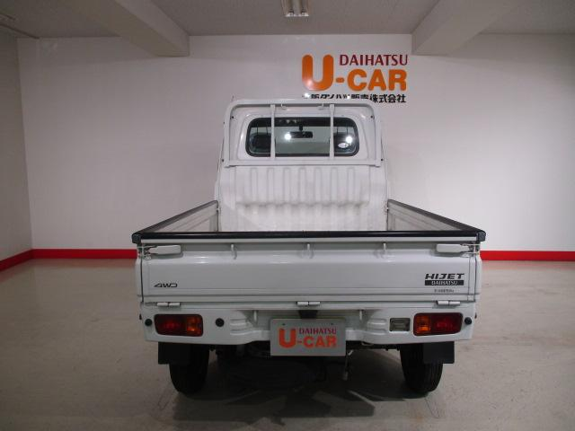 U-CAR河内長野はダイハツディーラーの中古車センターです☆本体価格には車検・点検の整備費用が含まれており余計な整備費用はいただきません。